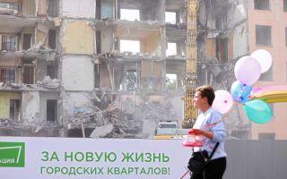 Сосновая Поляна 7-17, реновация квартала в Красносельском районе СПб