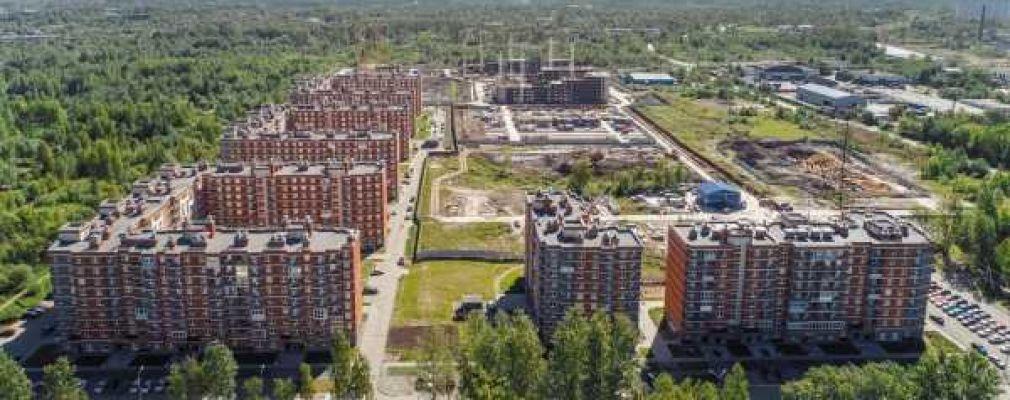 Льготная ипотека по реновации. Жилищный вопрос в России: реновация и ипотека