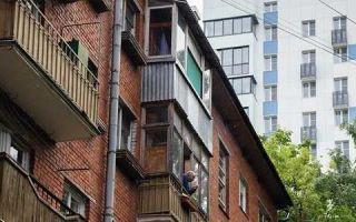 Реновация жилья в Подмосковье