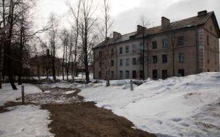 Начался снос дома по программе реновации в районе Южное Бутово