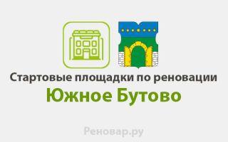 О доме Херсонская улица дом 36 корпус 2 в Москве