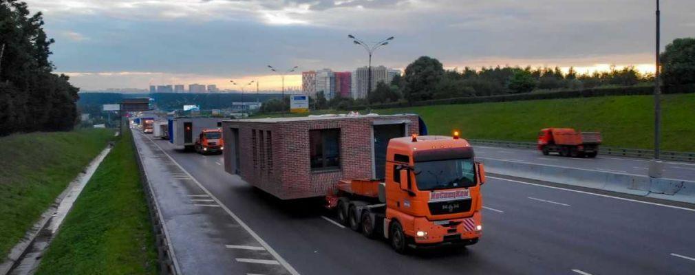 Новое качество жизни: в чем преимущества московской программы реновации   :: Недвижимость  :: Дни.ру
