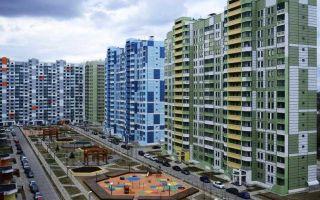 Контакт-центр Стройкомплекса принял 3 тыс. обращений по реновации