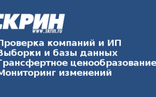 ООО РЕНОВАЦИЯ, Москва, ИНН 7721510459, ОГРН 1047796387990 ОКПО 73504984 – реквизиты, отзывы, контакты, рейтинг