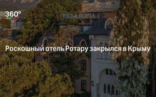 Российские гостиницы перестраивают под стандарты международных сетей — Газета.Ru