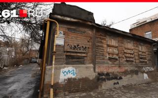 Центр Ростова готовят к реновации, дома будут сносить »  —  Главные новости Ростова и Ростовской области