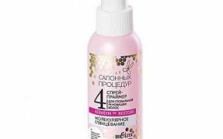 Спрей-праймер для глобальной реновации волос Молекулярное глянцевание Белита 100 мл купить, цена, инструкция по применению, доставка в аптеку или на дом