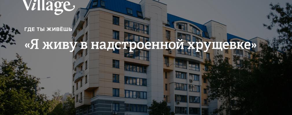 Химкинский бульвар д. 19 корпус 2 на карте Москвы