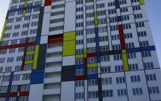 Как идёт реновация в Ульяновске в 2020 году? – Ульяновск сегодня | Ульяновск сегодня