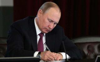 Путин ореновации вМоскве: «Гладко было набумаге, дазабыли про овраги»   Новости   Пятый канал