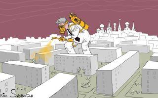 Несносные москвичи объединяются в сети – Снос пятиэтажек – Коммерсантъ