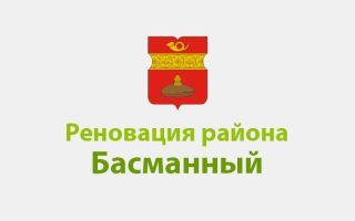 Черно-белый дом с арочными окнами по программе реновации появится на Бауманской улице — Комплекс градостроительной политики и строительства города Москвы