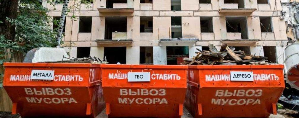 Жилой дом по реновации начали строить в Бабушкинском районе