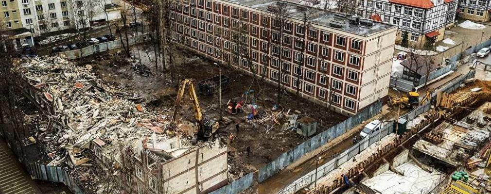 Реновация в калининском районе   Обновленные поправки в 2021 году