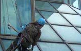 Ремонт алюминиевых окон, цены в Москве — Фабрика Окон