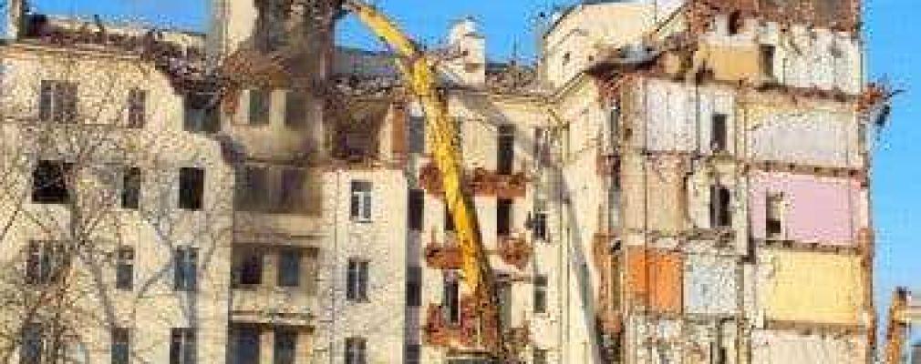 Как приобрести дополнительную площадь по программе реновации