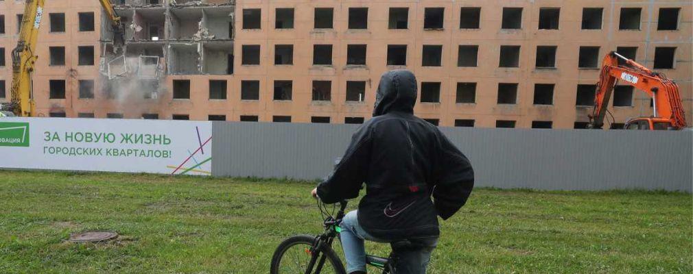Как стать участником программы реновации в Москве в 2021 году