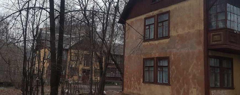 Документы  / Администрация городского округа Красногорск Московской области