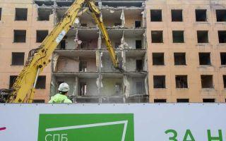 Всероссийская реновация: как предлагают расселять аварийное жилье :: Жилье :: РБК Недвижимость
