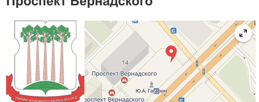 Начался «умный снос» двух пятиэтажек напроспекте Вернадского — Комплекс градостроительной политики и строительства города Москвы