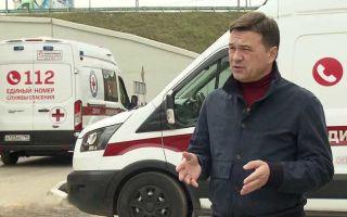 Воробьев сообщил о запуске программы реновации в Подмосковье – Москва 24, 27.04.2021