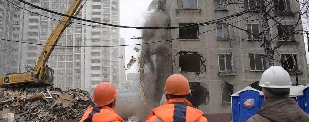 Очередь сноса и расселения пятиэтажек