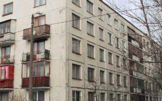 Дома под снос в ВАО и сроки по программе реновации Москвы в 2020-2032 гг