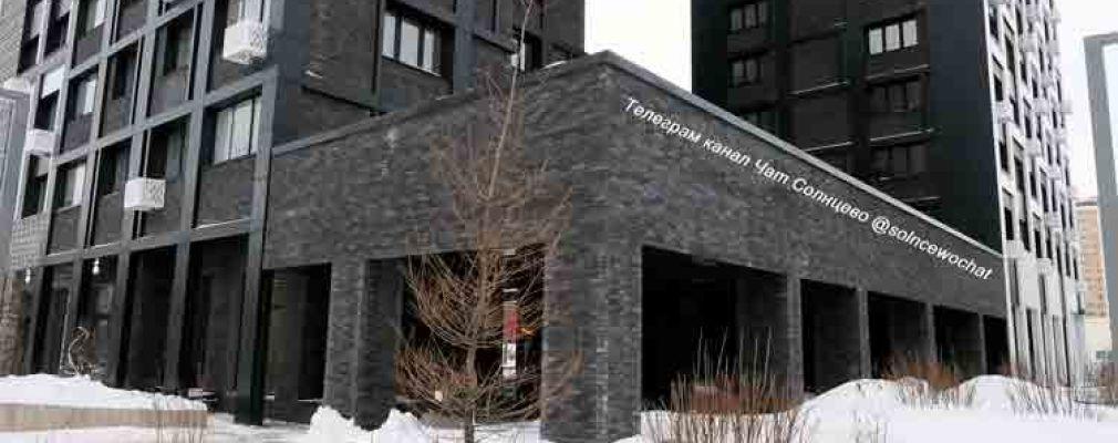 Реновационный дом на Щорса 15 готов к сдаче   Портал Солнцево