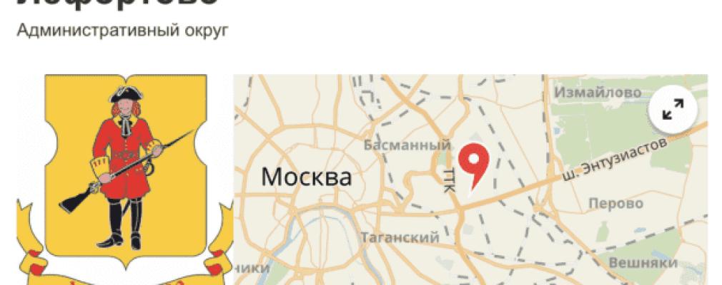 Дом по реновации в районе Лефортово построят в 2022 году — Комплекс градостроительной политики и строительства города Москвы