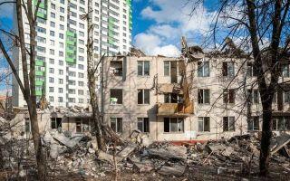 Как купить квартиру в доме по программе реновации