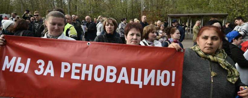 Проследить за ходом голосования по проекту программы реновации можно на  / Новости города / Сайт Москвы