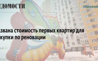 № 813-ПП  О   проекте  планировки  квартала  71-72 Можайского района города Москвы / Сайт Москвы