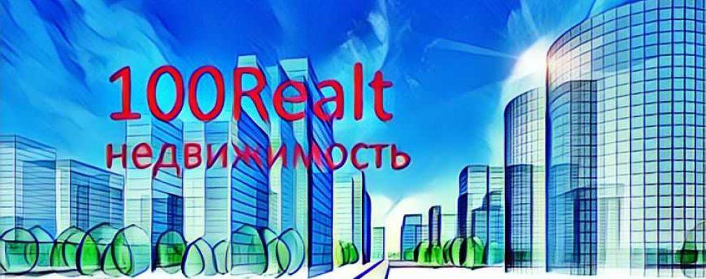 Купить комнату 🏢 в пятиэтажке в Москве, САО – продажа комнат в 5 этажке без посредников на ONREALT.RU