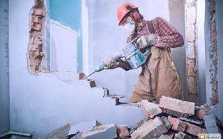 Прайс лист на демонтажные работы – Демонтаж-Москва