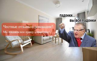 Отзывы переехавших о программе реновация в Москве