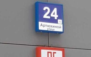 Реновация в районе Выхино-Жулебино: свежие новости