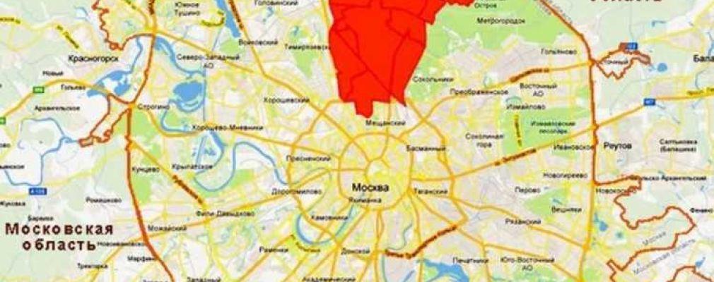 Реновация СВАО: списки домов в Северно-восточном административном округе Москвы (СВАО) по реновации по адресам