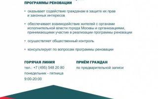 Два дома по реновации сдадут в Северном Тушине в 2021 году   Москва. Северо-Запад