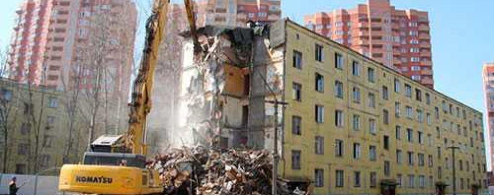 Что будет с пятиэтажками которые не вошли в программу реновации
