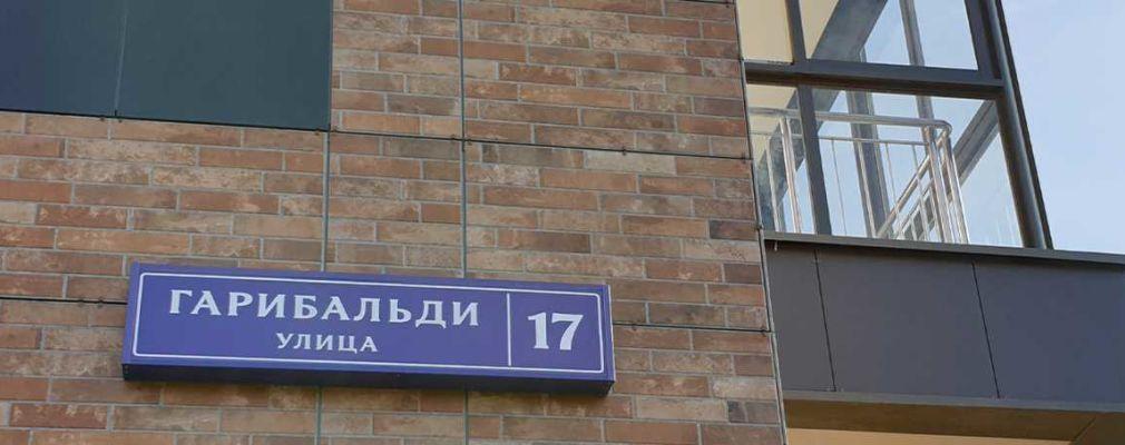 Тринадцать соцобъектов построят в Черемушках по программе реновации – Москва 24, 23.12.2020