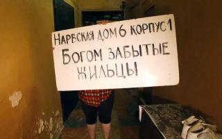 На Нарвской улице в САО  в эксплуатацию  ввели новый жилой дом по программе реновации