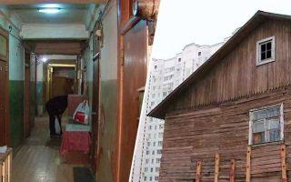 Программа реновации жилфонда заработает в Балашихе с января 2022 г — Из жизни — РИАМО в Балашихе