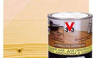 Водный лак RENOVATION 3v3 (v33) для паркета, ламината, линолиума и дерева! Надежная защита!
