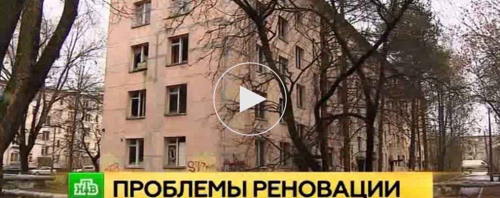 Комментарии к материалу В Сосновой Поляне по программе «реновации хрущевок» снесут первую с 2008 года пятиэтажку. Прямой эфир «Фонтанки» |  — новости Санкт-Петербурга