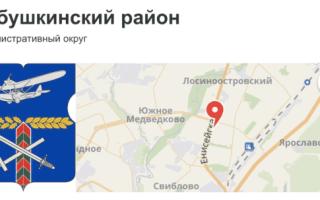 Стильная геометрия: новостройка в районе Бабушкинский