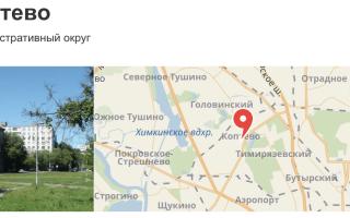 Реновация в районе Коптево: сроки, дома под снос, новые квартиры- Реновация пятиэтажек в Москве