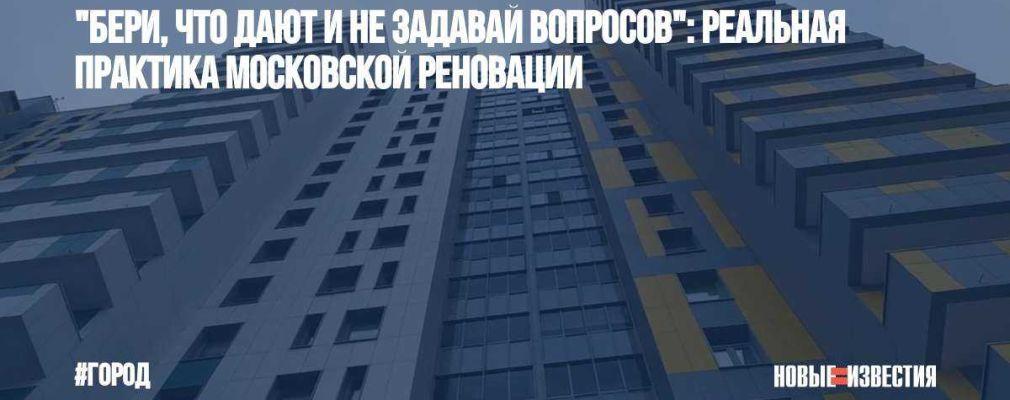 Жилые дома программы реновации будут строить по единому стандарту — Комплекс градостроительной политики и строительства города Москвы
