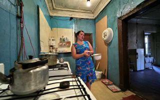 Реновация с муниципальной квартиры  