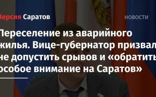 Комплексное освоение: где и когда в Казани опробуют «закон о реновации» :: Татарстан :: РБК
