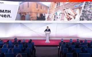 Снос пятиэтажек в Подмосковье: подготовка программы реновации в Московской области